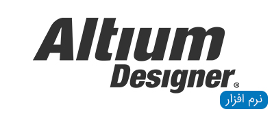 نرم افزار های Altium Designer