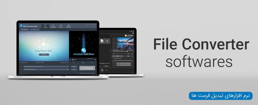 مجموعه نرم افزار File Converter