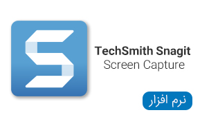 نرم افزار TechSmith Snagit Screen Capture