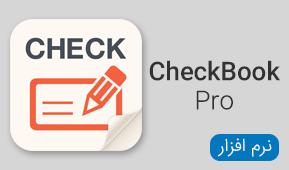 نرم افزار های CheckBook Pro mac