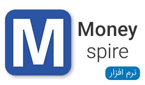نرم افزار های Moneyspire mac