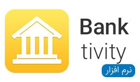 نرم افزار Banktivity mac