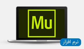 نرم افزار های Adobe Muse mac