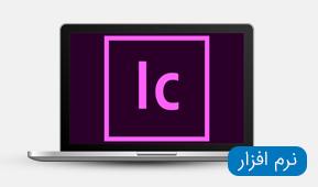 نرم افزار های Adobe InCopy mac