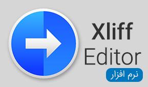 نرم افزار های Xliff Editor mac