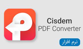 نرم افزار Cisdem PDF Converter mac